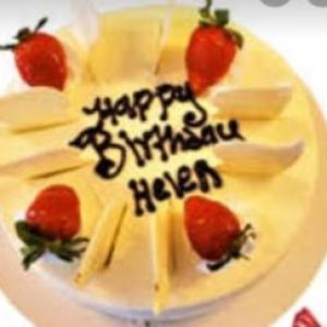 ጣፋጭ ኬክ -Tasty Cake